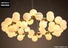 INPHIC- 後現代北歐客廳多頭花燈個性創意燈飾泡泡玻璃圓球魔豆吊燈-B款_S197C