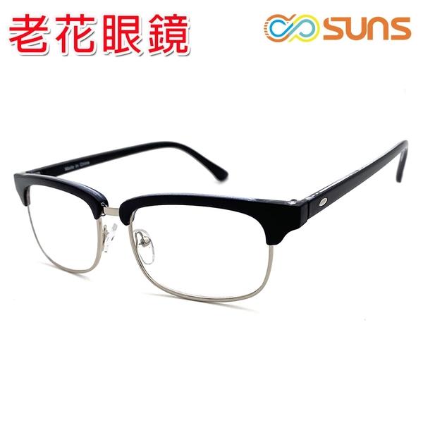 老花眼鏡 文青老花眼鏡 時尚老花 黑框眼鏡 超輕盈 精品老花 高硬度耐磨鏡片 配戴不暈眩