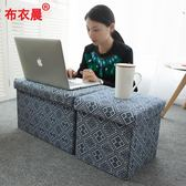 交換禮物-換鞋凳多功能收納凳儲物凳子可坐成人家用布藝可折疊坐凳沙發凳試換鞋凳XW