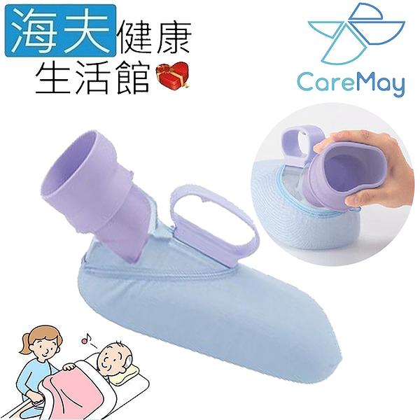 【海夫健康生活館】佳樂美 日本安壽 雙重防灑 橢圓受口 Unifit 男性用 自立尿器