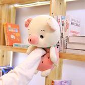可愛小豬公仔玩偶睡覺抱枕小兔子毛絨玩具布娃娃枕頭吉祥物抖音 育心小賣館