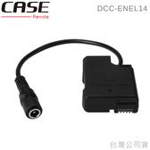 EGE 一番購】Case Relay DCC-ENEL14 專用假電池套件 Fit NIKON EN-EL14【公司貨】