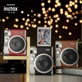 拍立得富士立拍立得mini90相機一次成像立拍得instaxmini90復古照相機榮耀 新品