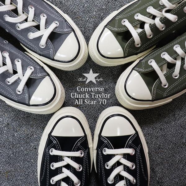 Converse 1970 軍綠百搭帆布鞋