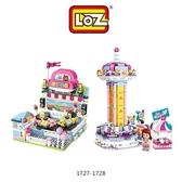 摩比小兔~LOZ mini 鑽石積木-1727-1728 樂園系列 #2 腦力激盪 益智玩具 鑽石積木 積木 親子