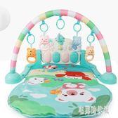 知識花園腳踏鋼琴嬰兒健身架器新生兒3-6-9-12個月寶寶玩具0-1歲 DJ8001【宅男時代城】