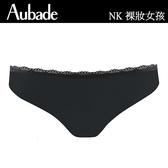 Aubade裸妝女孩S-L無感丁褲(黑)NK