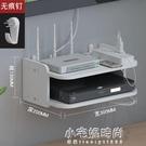 機頂盒架置物架路由器收納盒壁掛裝飾隔板臥室 【全館免運】