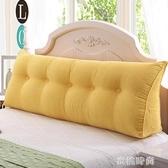 北歐家用純色多功能玉米燈芯絨三角靠背床頭飄窗長靠枕沙發大靠墊『蜜桃時尚』