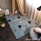 地毯臥室滿鋪可愛客廳茶幾毯北歐ins風客廳房間家用床邊地墊網紅 元旦狂歡購 YTL