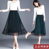 兩面穿網紗半身裙女長裙春高腰百褶裙蕾絲打底裙子  伊衫風尚
