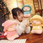 店長推薦 毛絨玩具豬豬布娃娃公仔可愛睡覺抱枕女孩玩偶女可愛超萌生日禮物