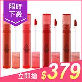 韓國3CE(3CONCEPT EYES) 閃光持久潤澤唇釉(3.5g) 款式可選【小三美日】$399