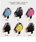 男女動感單車半指戶外登山騎行運動手套
