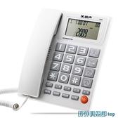 電話機 美迪聲D020 家用來電顯示電話機 老人適用固定座機 大屏幕大按鍵 快速出貨