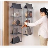 衣櫃收納掛袋墻掛式置物收納架整理【聚寶屋】