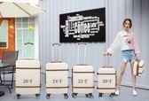 韓版行李箱女小清新皮箱拉桿箱男萬向輪24寸大學生登機箱20旅行箱QM『美優小屋』