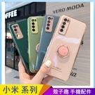 潮牌鐘錶 小米10T 小米9T pro 紅米Note9 pro 紅米Note8T 手機殼 保護鏡頭 指環支架 全包邊軟殼