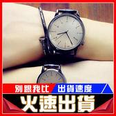 [24hr-快速出貨] 復古 大表盤 簡約 情侶 閨蜜 手錶 對錶 中性錶 男女錶 原宿 日韓 流行 極簡 時尚 韓