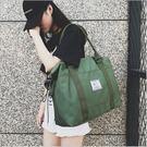 旅行袋 短途帆布旅行袋女男輕便手提包大容量健身單肩包多功能行李登機包 傾城小鋪