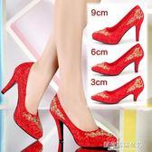 結婚鞋女紅色高跟鞋細跟刺繡花中式新娘紅鞋尖頭春秋季大紅色婚鞋【蘇荷精品女裝】