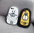 可愛卡通動物iphone6手機殼 硅膠全包防摔軟套情侶 BS21611『夢幻家居』