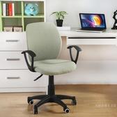 椅套加厚針織辦公椅套分體老板旋轉座套家用網吧電腦升降椅子套罩 【 出貨】