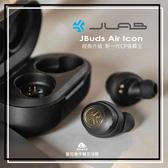 【愛拉風】台中真無線耳機專賣JLab JBuds Air Icon 防水IP55 立體聲通話 支援雙耳通話