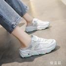 包頭半拖鞋 女2020新款夏季外穿懶人增...