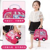 兒童過家家玩具迷你化妝品套裝小女孩漢堡冰淇淋旅行箱手提箱女童 東京衣秀