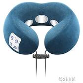 智慧頸椎按摩器頸部按摩儀家用勁椎枕脖子肩頸熱敷理療脈沖護頸儀 中秋特惠