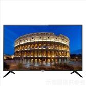 《結帳打95折》海爾【LE32B9600】32吋連網面板無視訊盒電視