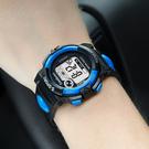 兒童手錶 防水運動電子錶 男女中小學生錶夜光戶外兒童表兒童手錶男孩 店慶降價