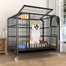 狗籠 狗籠子大型犬帶廁所分離寵物中型犬小型犬柯基金毛室內狗狗大圍欄【幸福小屋】