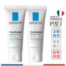 【法國最新包裝】La Roche-Pos...
