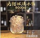 冰桶 送冰夾玻璃保溫紅酒啤酒冰桶家用KTV酒吧大小號歐式冰塊桶香檳桶 618大促銷 YYJ