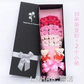 花束康乃馨女友生日禮物模擬假花肥皂香皂花禮盒玫瑰花 樂活生活館