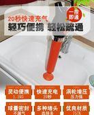疏通器-家用電動管道下水道堵塞氣壓式疏通神器廁所工具一炮通 東川崎町