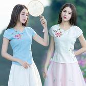民族風復古修身女刺繡中國風棉麻短袖繡花盤扣襯衫 LQ5405『黑色妹妹』