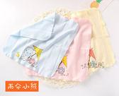 小方巾新生兒柔軟手帕嬰兒口水巾寶寶加大手絹洗臉巾兒童毛巾【好康八五折搶購】