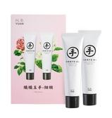 【阿原肥皂】纖纖玉手-護手霜禮盒(玫瑰+茉莉護手霜30ml)