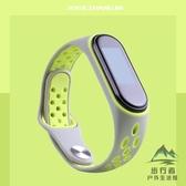 小米手環3/4腕帶雙色反扣硅膠替換表帶通用NFC版【步行者戶外生活館】