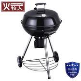 庭院別墅戶外燒烤爐5人以上家用木炭燜烤肉美式燒烤架圓形   LannaS