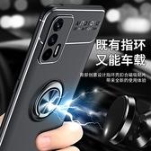 realme GT 手機殼 磁吸隱形指環支架 全包邊創意防摔保護套 矽膠軟殼 磁吸車載 保護殼