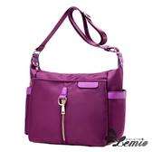 【Lemio】韓版牛津布純色設計斜跨側肩包(魅力紫)