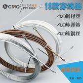穿線神器彈簧穿線器引線穿線鋼絲管道器拉線器電工神器網線電線穿管器莎瓦迪卡