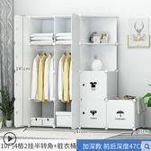 簡易衣柜組裝塑料衣櫥仿實木推拉門簡約