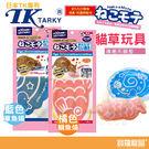 TK日本專利貓草玩具-鯛魚燒枕07-橘(可發出咖夏聲)【寶羅寵品】
