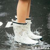 雨靴雨靴 時尚雨鞋女士雨靴韓國中筒平底防滑成人夏季水靴水鞋膠鞋套鞋防水【芭蕾朵朵】