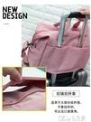 旅行袋 小行李袋女短途旅行手提袋大容量行李包輕便簡約旅遊瑜伽包健身男 七色堇